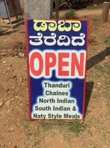 i always love signs like this at restaurants. malavalli, india. april 2015.