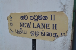 street signs. galle, sri lanka. september 2015.
