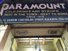 paramount's original sign. calcutta, india. december 2015.